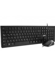 InLine Basic Desktop Tastatur-Maus Set USB-Kabel Standard DE Layout optisch 1200dpi schwarz 1.200 dpi Optisch 1,5 m 3 Tasten USB
