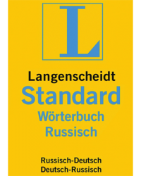 Langenscheidt Standard-Wörterbuch Russisch, Download, Win, Deutsch