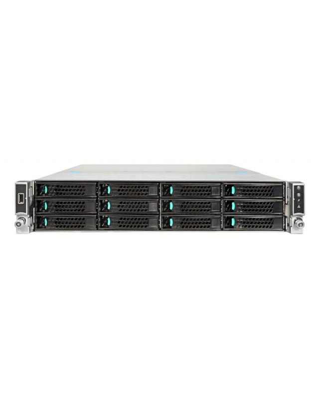 Intel Server System Rack Montage 2U zweiweg RAM 0 GB SAS Hot Swap 8.9 cm 2.5