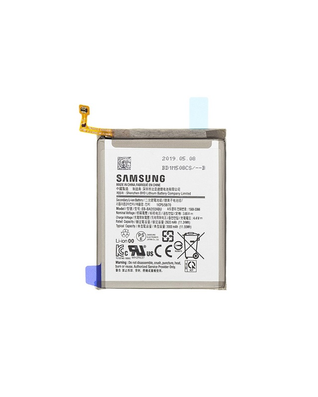 Samsung Battery Assembly Batterie