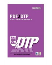 Markzware PDF2DTP InDesign CS6, Download, Win/Mac, Multilingual (204196)